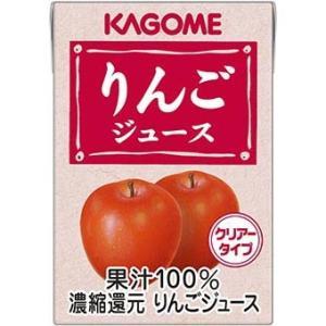カゴメ りんごジュース 100ml×36|kenko-departs