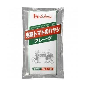 ハウス食品 完熟トマトのハヤシフレーク 1kg|kenko-departs