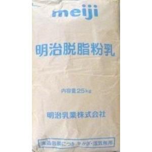 明治乳業 脱脂粉乳 25kg / 明治乳業 業務用 脱脂粉乳 25kg