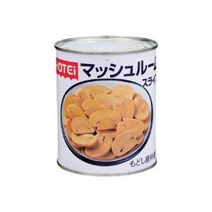 ホテイフーズ マッシュルーム(スライス) 2号缶 800g |kenko-departs