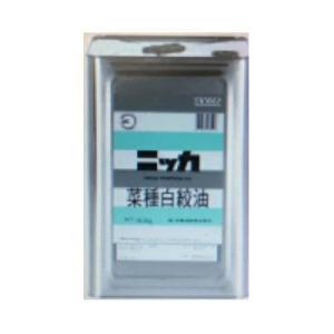 ニッカ 菜種白絞油 16.5kg / ニッカ 業務用 菜種白絞油 16.5kg