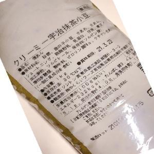 ソントン食品 クリーミー宇治抹茶小豆  1kg|kenko-departs