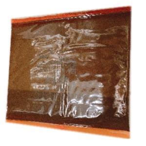 ソントン食品  ショコラシートSN 600g  チョコレート 業務用