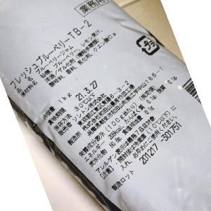 ソントン食品 フレッシュブルーベリーTB-2 1kg|kenko-departs