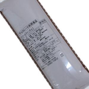 ソントン食品  ピロールマインチョコ 1kg|kenko-departs