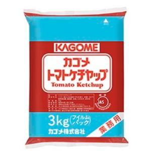 カゴメ(株)  トマトケチャップ  3kg|kenko-departs