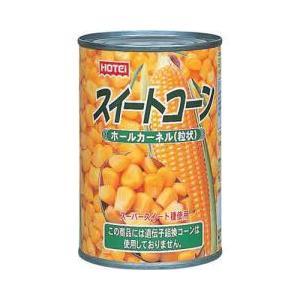 ホテイフーズ スイートコーン(ホール) 3号缶430g |kenko-departs