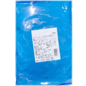 ソントン食品 YFこてこて牛すじ黒カレー 1kg|kenko-departs