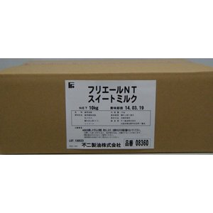 不二製油 フリエールNT オイル スイートミルク 10kg   |kenko-departs