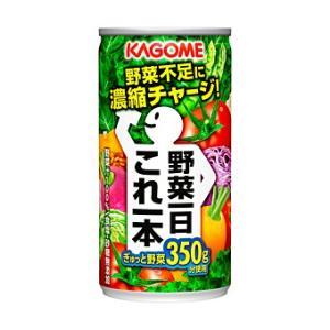 カゴメ 野菜一日これ一本 190g×30本|kenko-departs