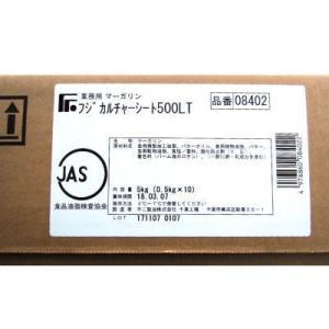 冷蔵発送 不二製油 フジカルチャーシート 500g×10|kenko-departs