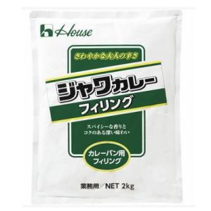 ハウス食品 ジャワカレーフィリング 2kg|kenko-departs