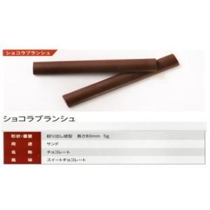 冷蔵発送 不二製油  ショコラブランシュ 1kg|kenko-departs