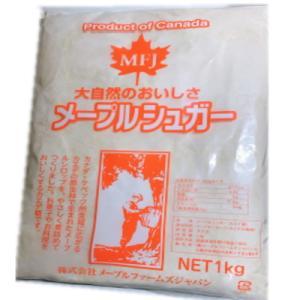 メープルファームズ メープルシュガー 1kg |kenko-departs