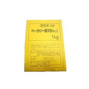 キューピー QP ベーカリーマヨネーズ NO.3  1kg|kenko-departs