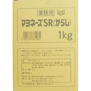 キューピー QP マヨネーズSR (からし) 1kg|kenko-departs