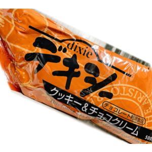 丸和油脂 デキシークッキー&チョコクリーム 500g|kenko-departs