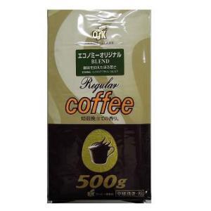 小谷穀粉  レギュラーコーヒー  エコノミー オリジナルブレンド|kenko-departs