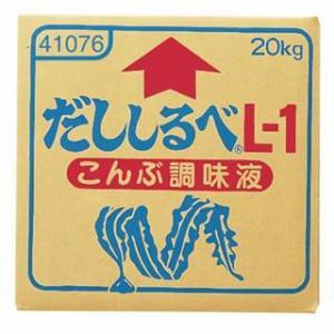 宝酒造 だししるべL-1 20kg こんぶ調味液|kenko-departs