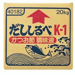 宝酒造 だししるべK-1 20kg|kenko-departs