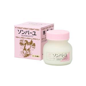 ●心を癒すローズの甘い香りには、美容効果やリラックスを促す効果がたくさん。心もお肌も潤いいっぱいのス...
