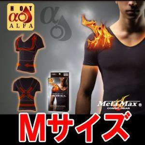 ホットアルファ加圧メンズトップス 半袖 M【J】 kenko-ex