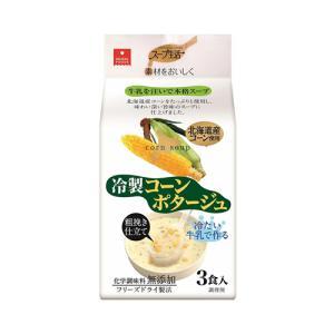 アスザックフーズ 冷製コーンポタージュ 3食 フリーズドライ ドライフード インスタント食品|kenko-ex