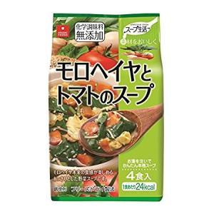 アスザックフーズ モロヘイヤとトマトのスープ 4食入 フリーズドライ ドライフード インスタント食品|kenko-ex