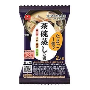 アスザックフーズ たまご1個で 茶碗蒸しの素(2人前) フリーズドライ ドライフード インスタント食品|kenko-ex