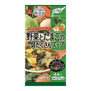 アスザックフーズ 野菜とたまごの具だくさんスープ 4食入 フリーズドライ ドライフード インスタント食品|kenko-ex