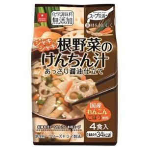 アスザックフーズ 根野菜のけんちん汁 4食入 フリーズドライ ドライフード インスタント食品|kenko-ex