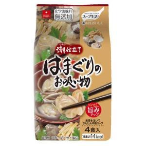 アスザックフーズ はまぐりのお吸い物 4食入 フリーズドライ ドライフード インスタント食品|kenko-ex