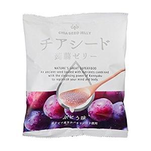 チアシード 蒟蒻ゼリー ぶどう味 10個入...