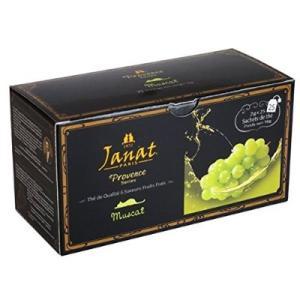 ●プロヴァンスのもぎたてフレッシュフルーツの香りが詰まったフレーバーティーです。 ●ジューシーな甘み...