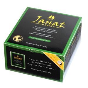 ●ダージリン茶葉100%使用のJANAT(ジャンナッツ)のダージリンティーバッグです。 ●茶葉のフレ...