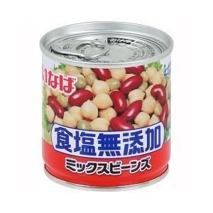 ●3種類の豆を使用した商品です。 ●サラダや煮物などトッピングにお使いください。 ●おいしく食物繊維...