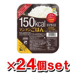 大塚食品 マイサイズ マンナンごはん 140g...の関連商品9