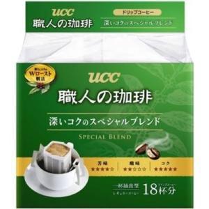 UCC 職人の珈琲 ドリップコーヒー 深いコクの...の商品画像