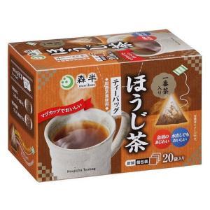 森半 一番茶入りほうじ茶 ティーバッグ 1.8gx20袋入り kenko-ex