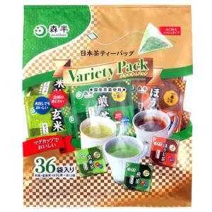 森半 日本茶ティーバッグバラエティパック 3種x12(36袋入り) kenko-ex