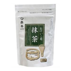 森半 おけいこ用抹茶 100g [共栄製茶](お茶 まっちゃ) kenko-ex