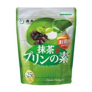 森半 抹茶プリンの素 500g 業務用[共栄製茶](お茶 まっちゃ) kenko-ex