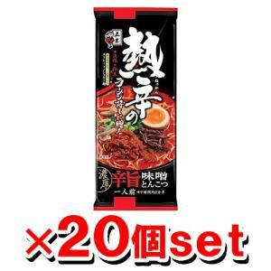 五木食品 熱辛ラーメン 辛旨味噌とんこつ 136gx20個|kenko-ex