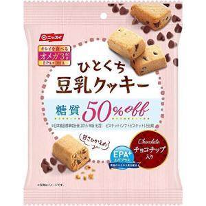 【ゆうメール便!送料80円】ニッスイ エパプラス EPA+ひとくち豆乳クッキーチョコチップ入り 28g