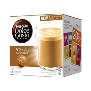 ●ネスカフェ独自の特許技術でいつでも新鮮な味と香り ●カロリーが気になる方向けのノンスィートタイプ ...