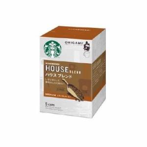 ネスレ スターバックス オリガミ パーソナルドリップ コーヒー ハウス ブレンド 5袋