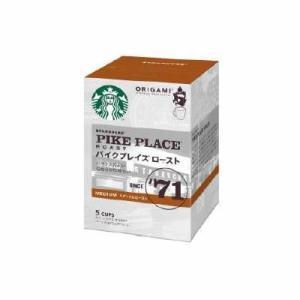 ネスレ スターバックス オリガミ パーソナルドリップ コーヒー パイクプレイス ロースト 5袋