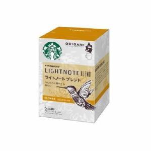 ネスレ スターバックス オリガミ パーソナルドリップ コーヒー ライトノート ブレンド 5袋