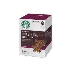 ネスレ スターバックス オリガミ パーソナルドリップ コーヒー カフェ ベロナ 5袋