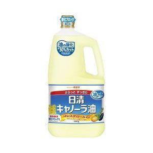【数量限定大特価!】日清キャノーラ油 1.3kg
